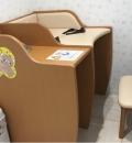 オートバックス 桶川(2F)の授乳室・オムツ替え台情報