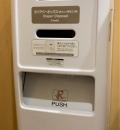ライフ鶴見下野谷町店(1F)の授乳室・オムツ替え台情報