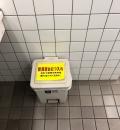 TSUTAYA 鴨川店(1F)のオムツ替え台情報