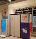 Marui City Yokohama(8F)の授乳室・オムツ替え台情報