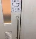 越谷ツインシティ Aシティ(2F)の授乳室・オムツ替え台情報