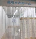 さとうバザールタウン篠山(2F)のオムツ替え台情報