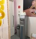 IKEA イケア 仙台(2F)の授乳室・オムツ替え台情報