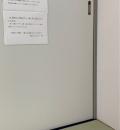 新潟ふるさと村バザール館(1F)の授乳室・オムツ替え台情報