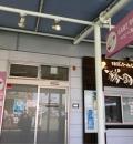 道の駅ららん藤岡(1F)の授乳室・オムツ替え台情報