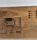 Hisaya-odori Park ZONE3 多目的トイレ(1F)のオムツ替え台情報