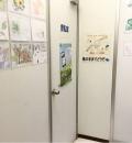 都立浮間公園(サービスセンター)(1F)の授乳室・オムツ替え台情報
