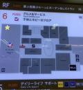 イトーヨーカドー 松戸店(6階)