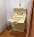 イクスピアリ(1階 ガーデン・サイト 「タイムレス コンフォート」奥)の授乳室・オムツ替え台情報