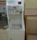 トイザらス  石巻矢本店の授乳室・オムツ替え台情報