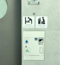 新宿御苑 大温室(1F)の授乳室・オムツ替え台情報