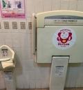 藤崎バス乗継ターミナル(1F)のオムツ替え台情報