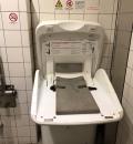 赤坂駅(3b出口付近のトイレ)のオムツ替え台情報
