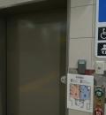 志村三丁目駅(改札内)(1F)のオムツ替え台情報