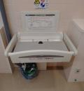 敦賀市役所のオムツ替え台情報