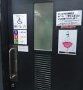 ヨドバシカメラ マルチメディア上野(6F)のオムツ替え台情報