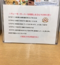 キドキド パサージオ西新井店(4F)の授乳室・オムツ替え台情報