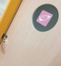 SKYLE(6階 「GU」横)の授乳室・オムツ替え台情報