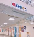 ケーズデンキ長浜パワフル館店(1F)の授乳室・オムツ替え台情報