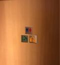 やよい軒 石丸店(1F)の授乳室・オムツ替え台情報