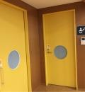 千代田区立千代田図書館(10F)の授乳室・オムツ替え台情報