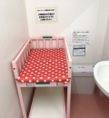 文京区立小石川図書館(1F)のオムツ替え台情報