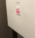 増村人形店(1F)の授乳室・オムツ替え台情報