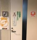 地域活性化複合施設太宰府館(1F)の授乳室・オムツ替え台情報