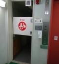 岐阜市役所(1F)の授乳室・オムツ替え台情報