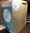 豊島区立 豊島体育館(1F)の授乳室・オムツ替え台情報