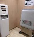 イオン板橋前野町店 多機能トイレ(1F)のオムツ替え台情報