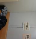 藤丸(6F)の授乳室・オムツ替え台情報
