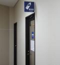 小松空港(国内線旅客ターミナルビル2階 書店の奥・メンバーズラウンジ前)の授乳室・オムツ替え台情報