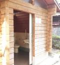 清新緑道北トイレ(1F)のオムツ替え台情報
