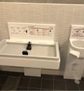 横網町公園の授乳室・オムツ替え台情報