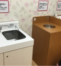 ミスターマックス西大分店(1F)の授乳室・オムツ替え台情報