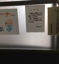 昭島市役所(2F)の授乳室情報