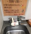 フォレオ博多(1F)の授乳室・オムツ替え台情報