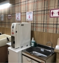 イオン原店(1F)の授乳室・オムツ替え台情報