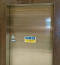 高尾山口駅(1F)のオムツ替え台情報