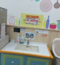 イオンモール伊丹昆陽(3階 赤ちゃん休憩室)の授乳室・オムツ替え台情報
