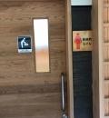豊後中川駅のオムツ替え台情報