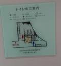アクタ西宮西館(1F)の授乳室・オムツ替え台情報