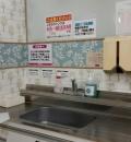 イオン福島店(3F)の授乳室・オムツ替え台情報