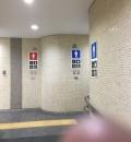 岩本町駅(B1)のオムツ替え台情報