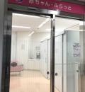 東京都庁(B1)の授乳室・オムツ替え台情報