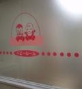 カインズ 名古屋大高IC店(1F)の授乳室・オムツ替え台情報