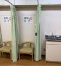 大阪市港区役所(2F)の授乳室・オムツ替え台情報