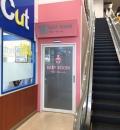 スターバックスコーヒーイオンモール太田店(1F)の授乳室・オムツ替え台情報