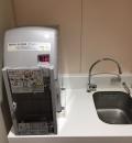 テルミナ2(1F)の授乳室・オムツ替え台情報